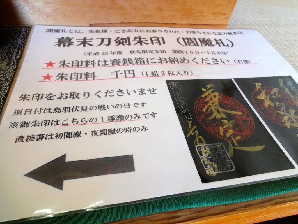 f:id:yumimi-kyoto:20161012123740j:plain