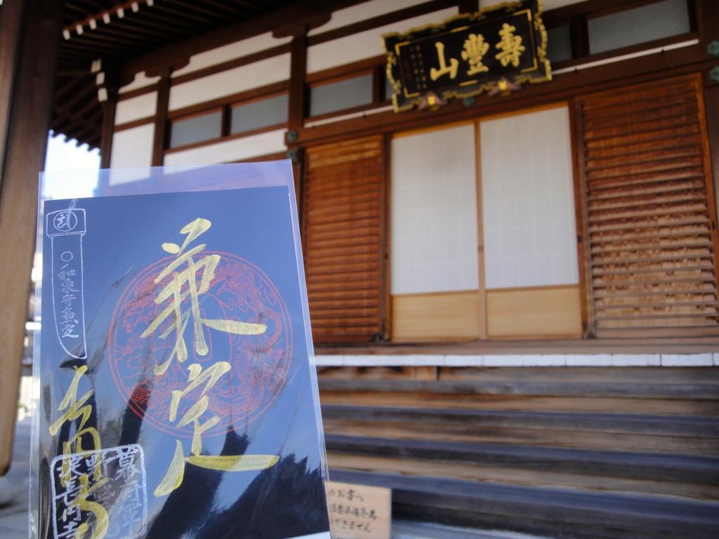f:id:yumimi-kyoto:20161012123959j:plain