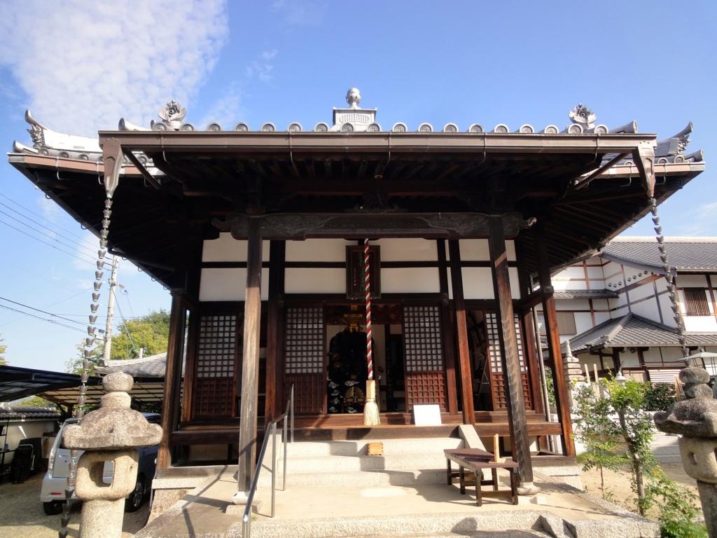 f:id:yumimi-kyoto:20161012143142j:plain