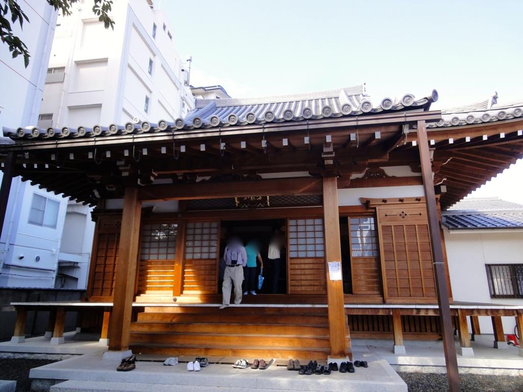 f:id:yumimi-kyoto:20161012161436j:plain