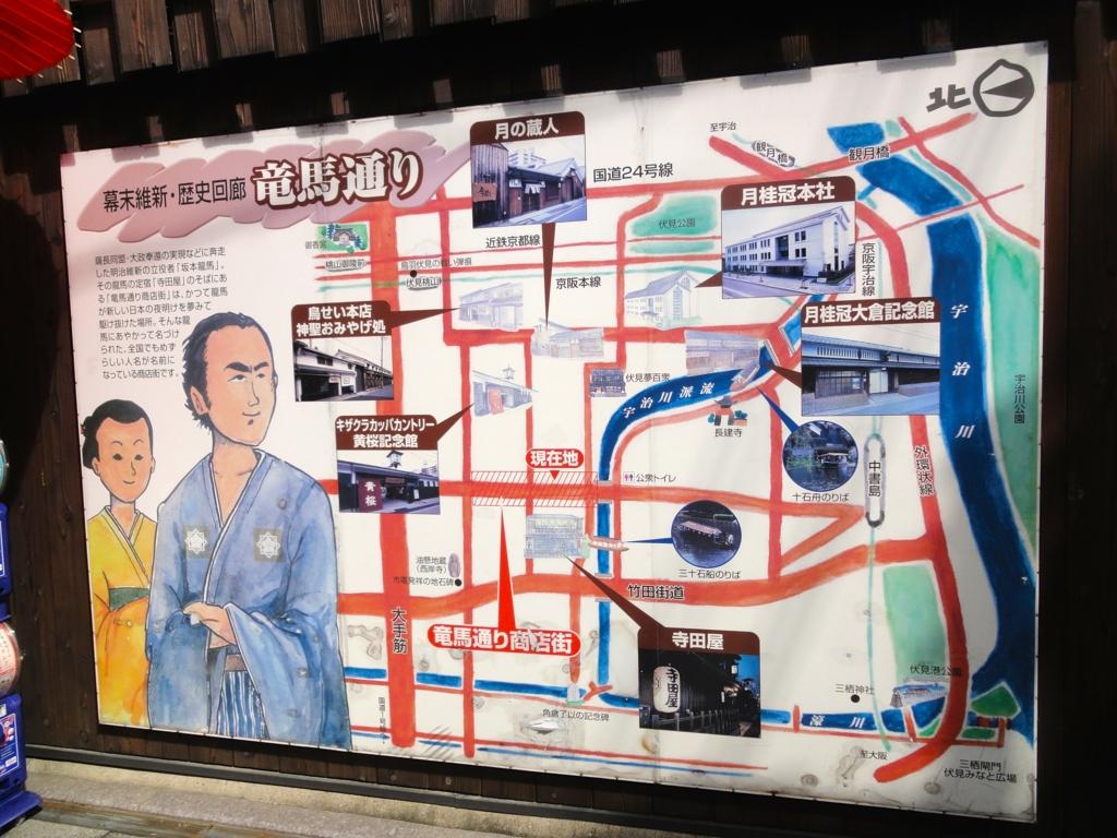 f:id:yumimi-kyoto:20161012163126j:plain