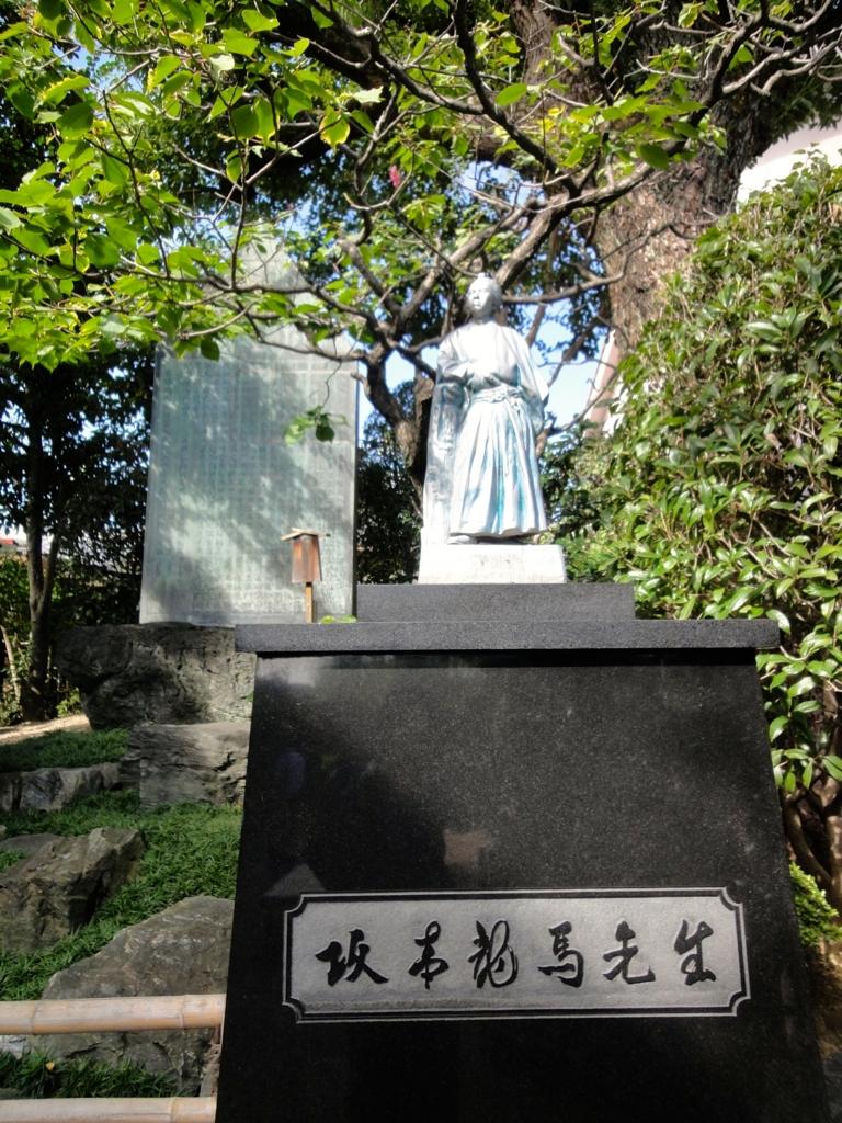 f:id:yumimi-kyoto:20161012163401j:plain