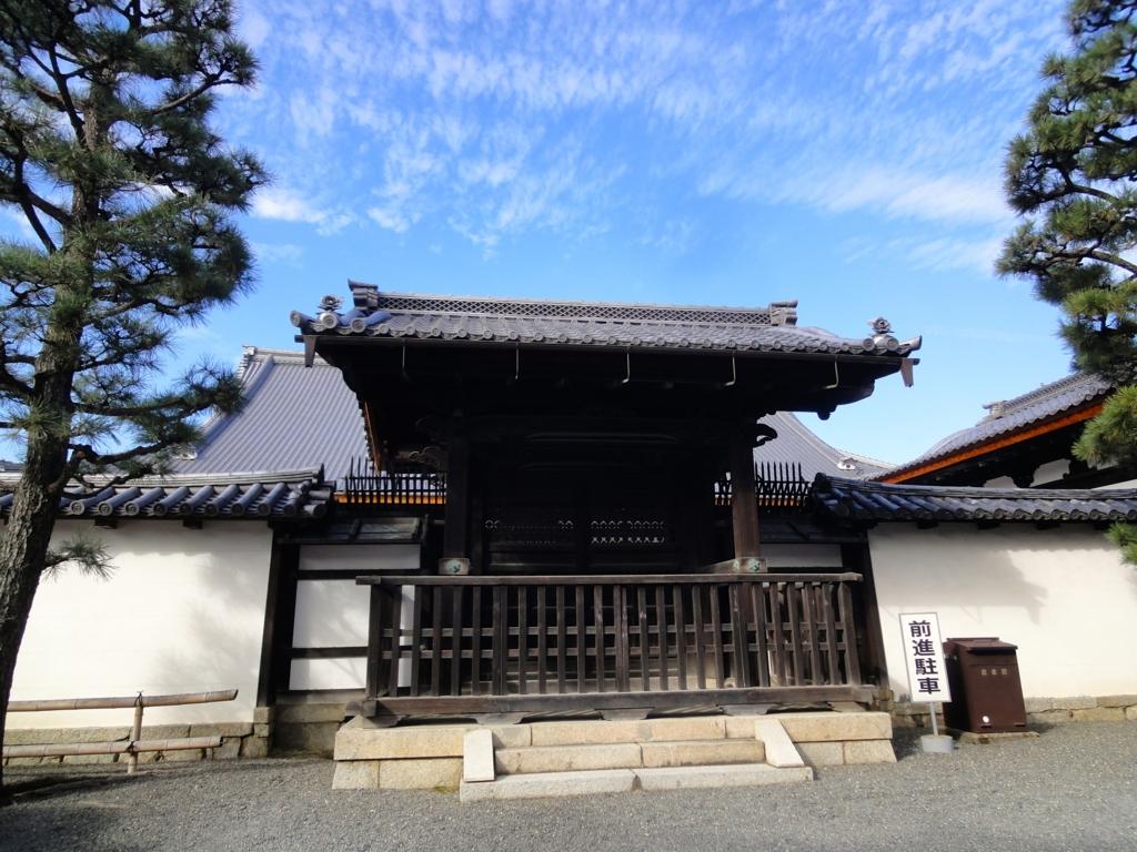 f:id:yumimi-kyoto:20161017121832j:plain