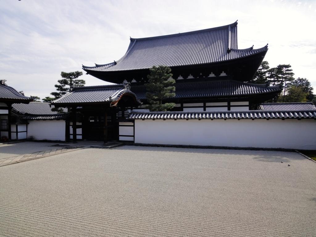 f:id:yumimi-kyoto:20161017122022j:plain