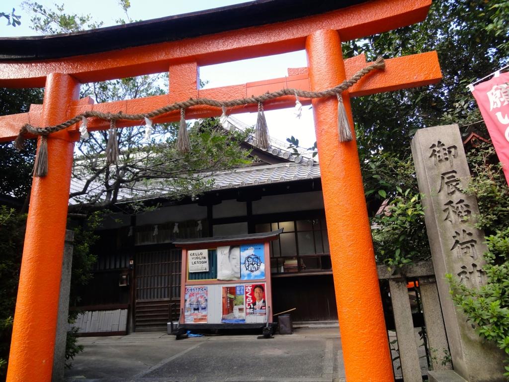 f:id:yumimi-kyoto:20161019170848j:plain