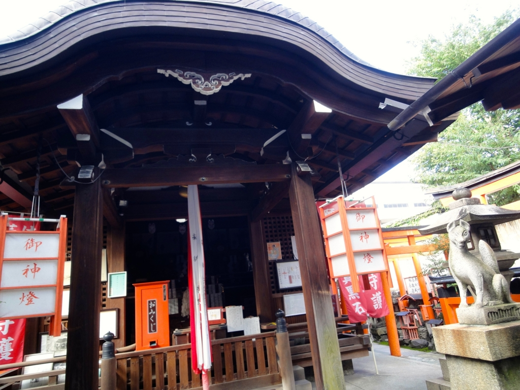 f:id:yumimi-kyoto:20161019171707j:plain