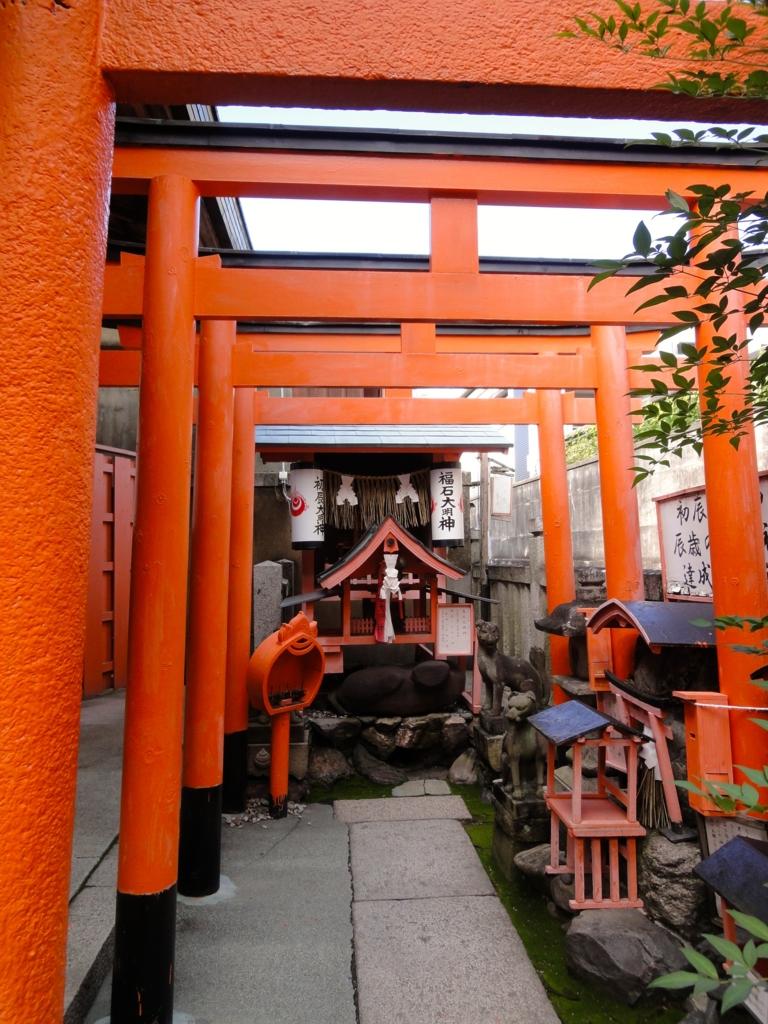 f:id:yumimi-kyoto:20161019172055j:plain