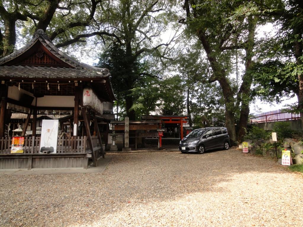 f:id:yumimi-kyoto:20161020131401j:plain