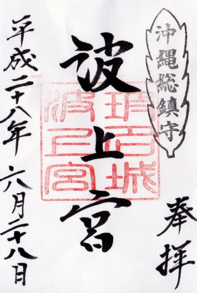 f:id:yumimi-kyoto:20161027112410j:plain