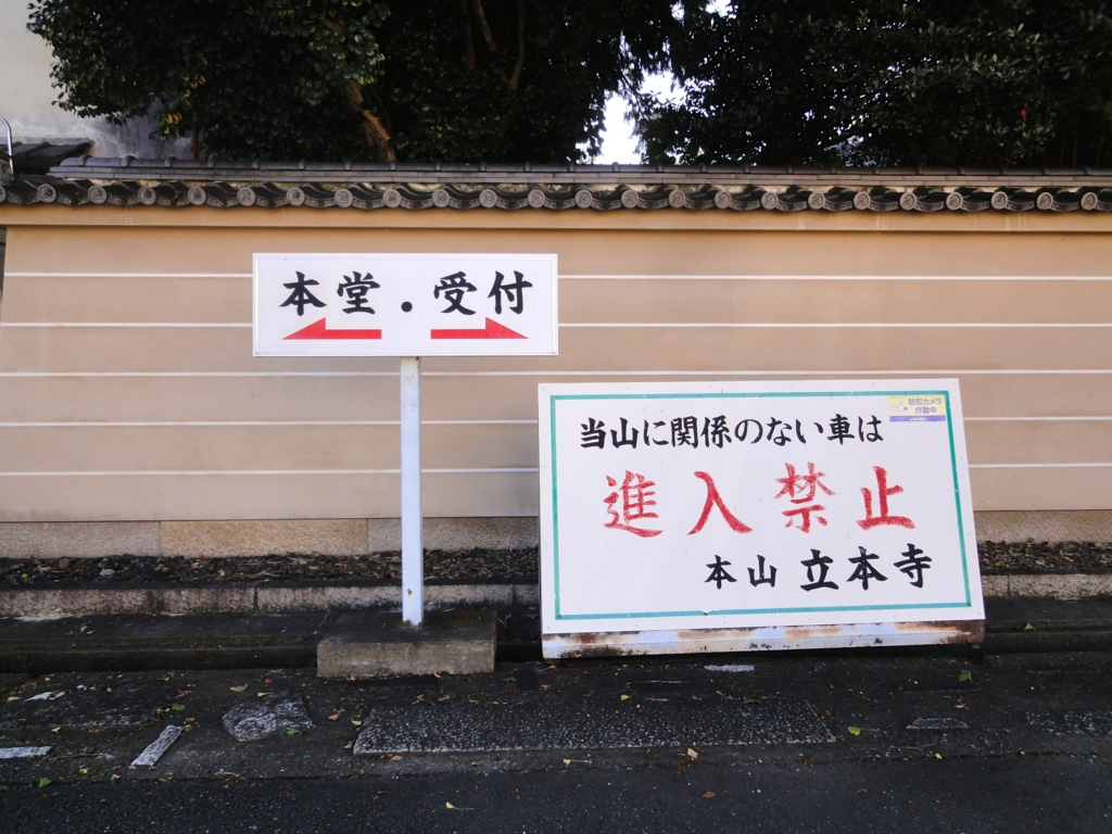 f:id:yumimi-kyoto:20161028144325j:plain