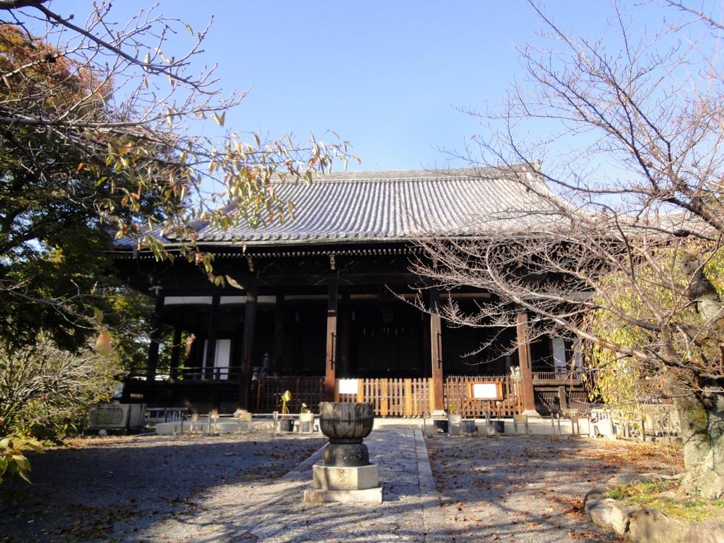 f:id:yumimi-kyoto:20161028144800j:plain