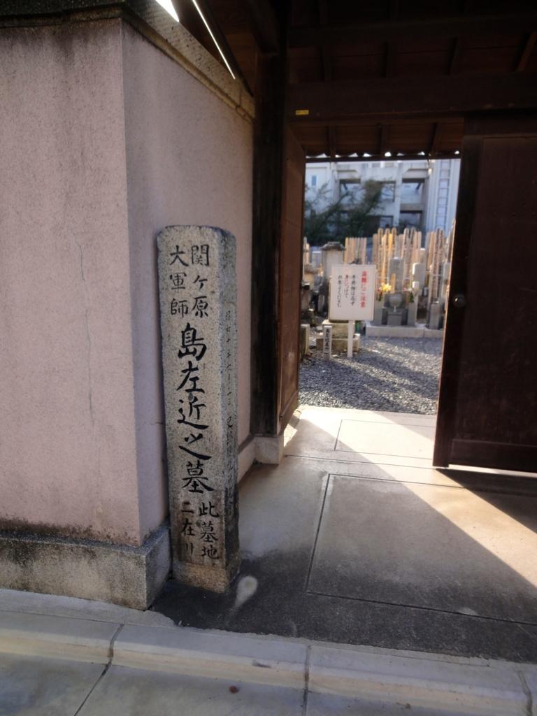 f:id:yumimi-kyoto:20161028161219j:plain