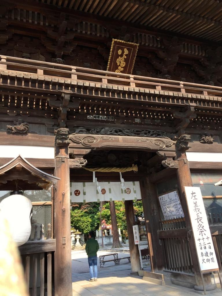 f:id:yumimi-kyoto:20161031140935j:plain