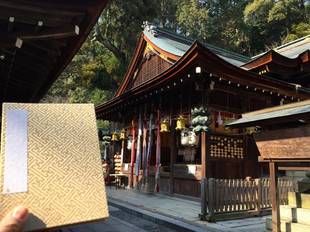 f:id:yumimi-kyoto:20161031144653j:plain