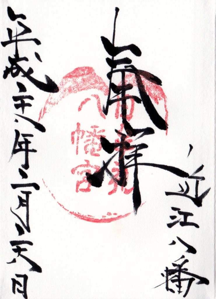 f:id:yumimi-kyoto:20161031151920j:plain