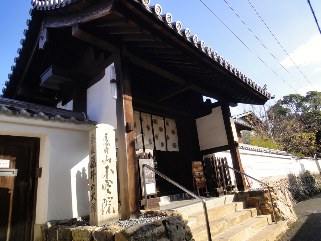 f:id:yumimi-kyoto:20161102153026j:plain
