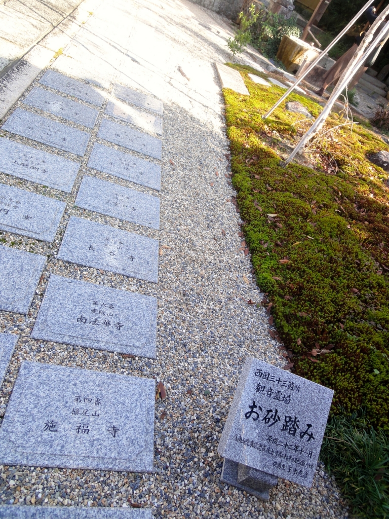 f:id:yumimi-kyoto:20161102154046j:plain