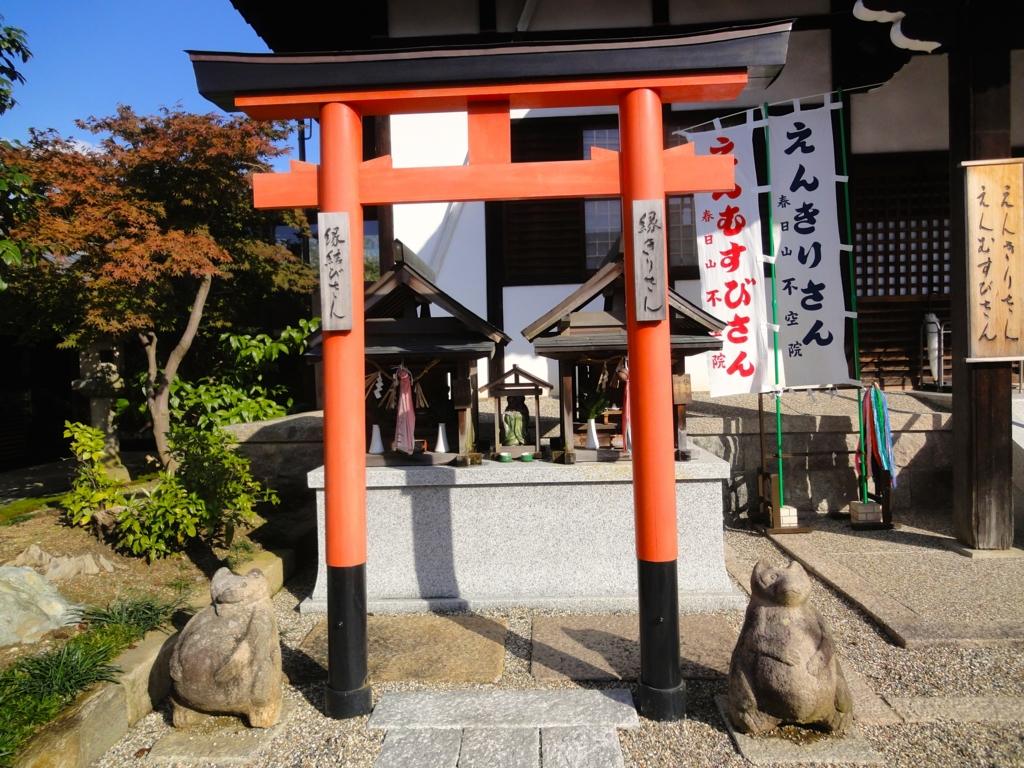 f:id:yumimi-kyoto:20161102154256j:plain
