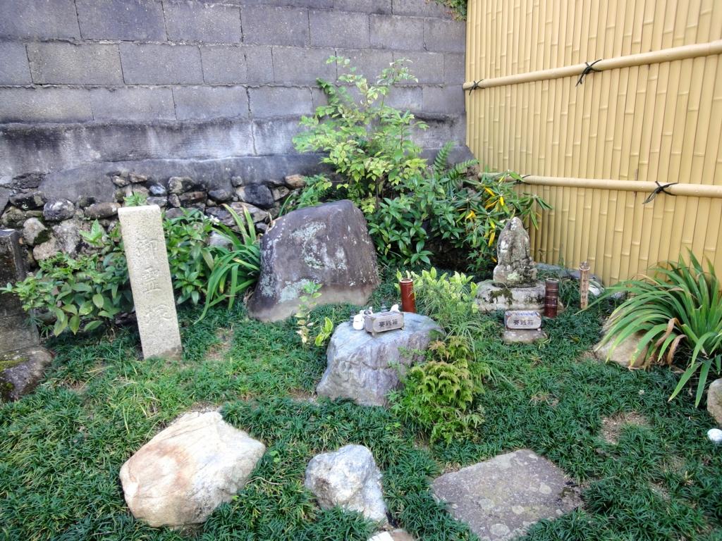 f:id:yumimi-kyoto:20161102155526j:plain