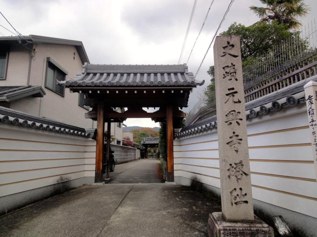 f:id:yumimi-kyoto:20161105105524j:plain