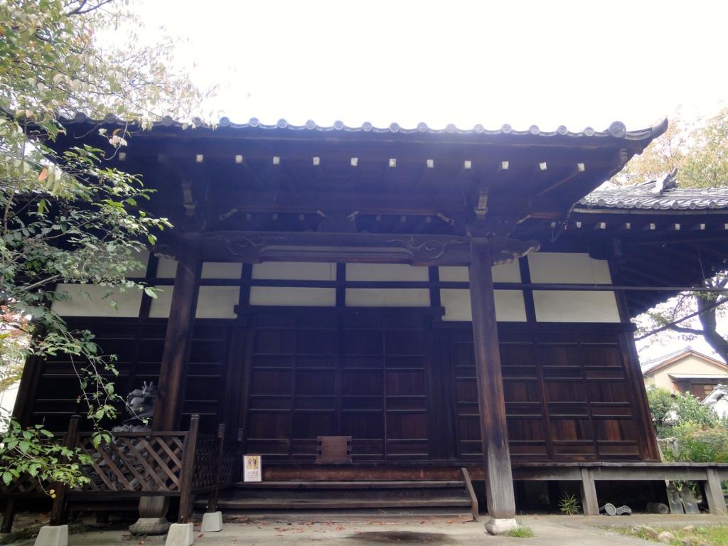 f:id:yumimi-kyoto:20161105110444j:plain