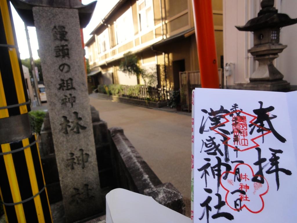 f:id:yumimi-kyoto:20161107153619j:plain
