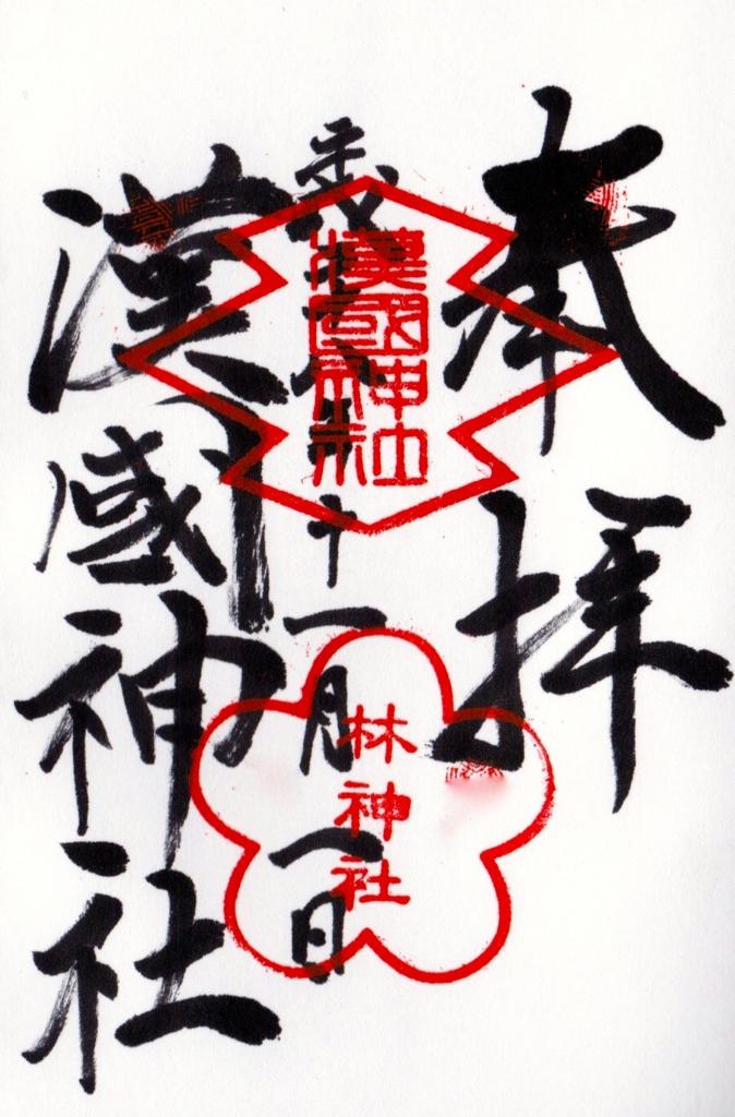 f:id:yumimi-kyoto:20161107153936j:plain