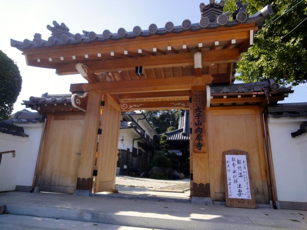 f:id:yumimi-kyoto:20161107170834j:plain