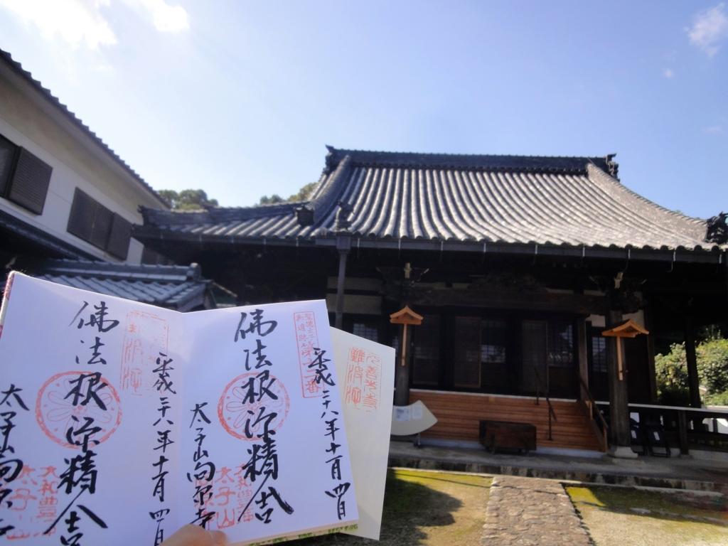 f:id:yumimi-kyoto:20161107172355j:plain
