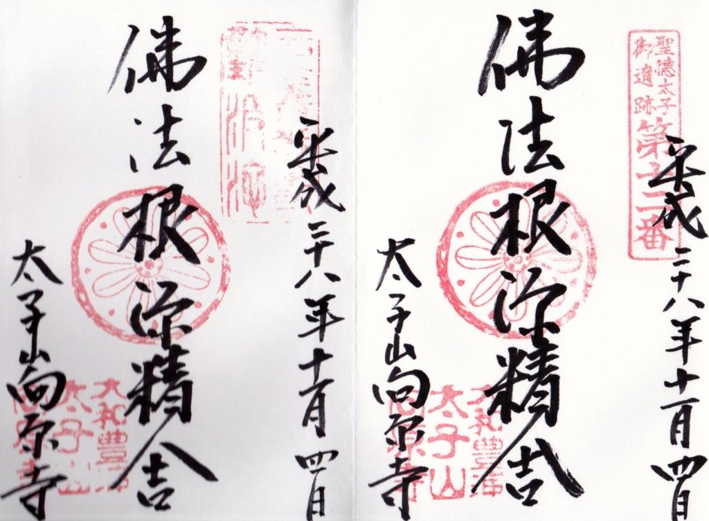 f:id:yumimi-kyoto:20161107172709j:plain