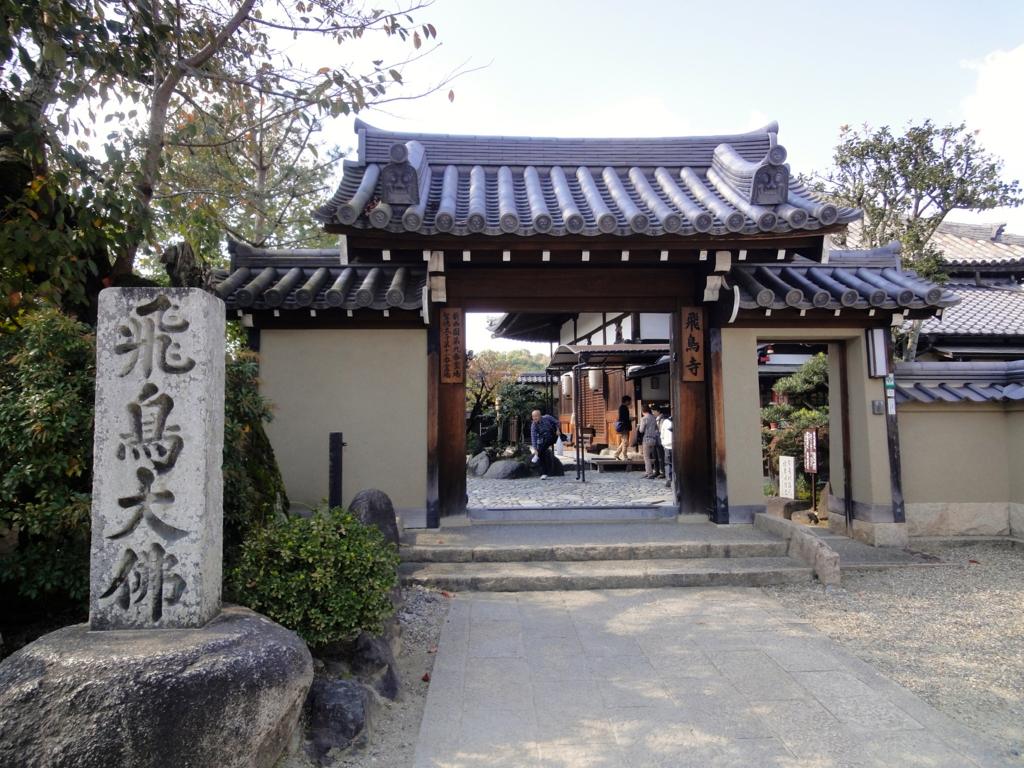 f:id:yumimi-kyoto:20161108132530j:plain
