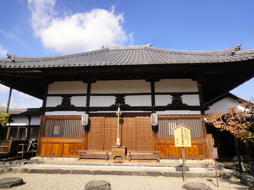 f:id:yumimi-kyoto:20161108134314j:plain