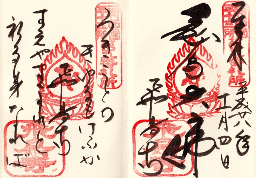 f:id:yumimi-kyoto:20161108150422j:plain