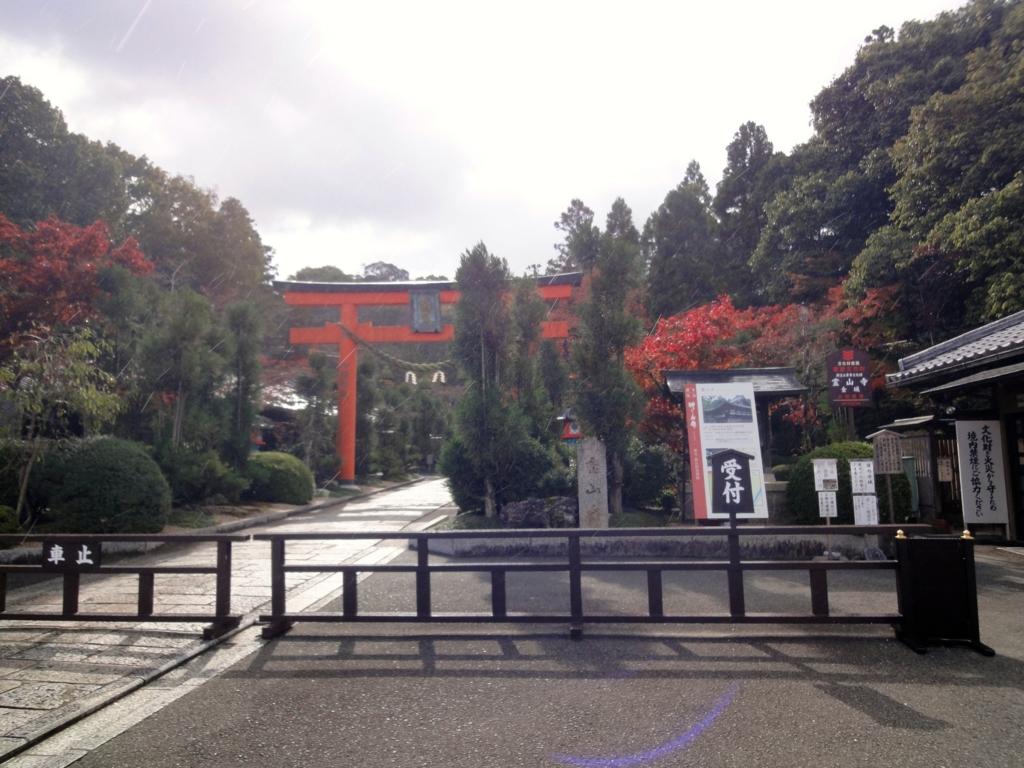 f:id:yumimi-kyoto:20161111113129j:plain