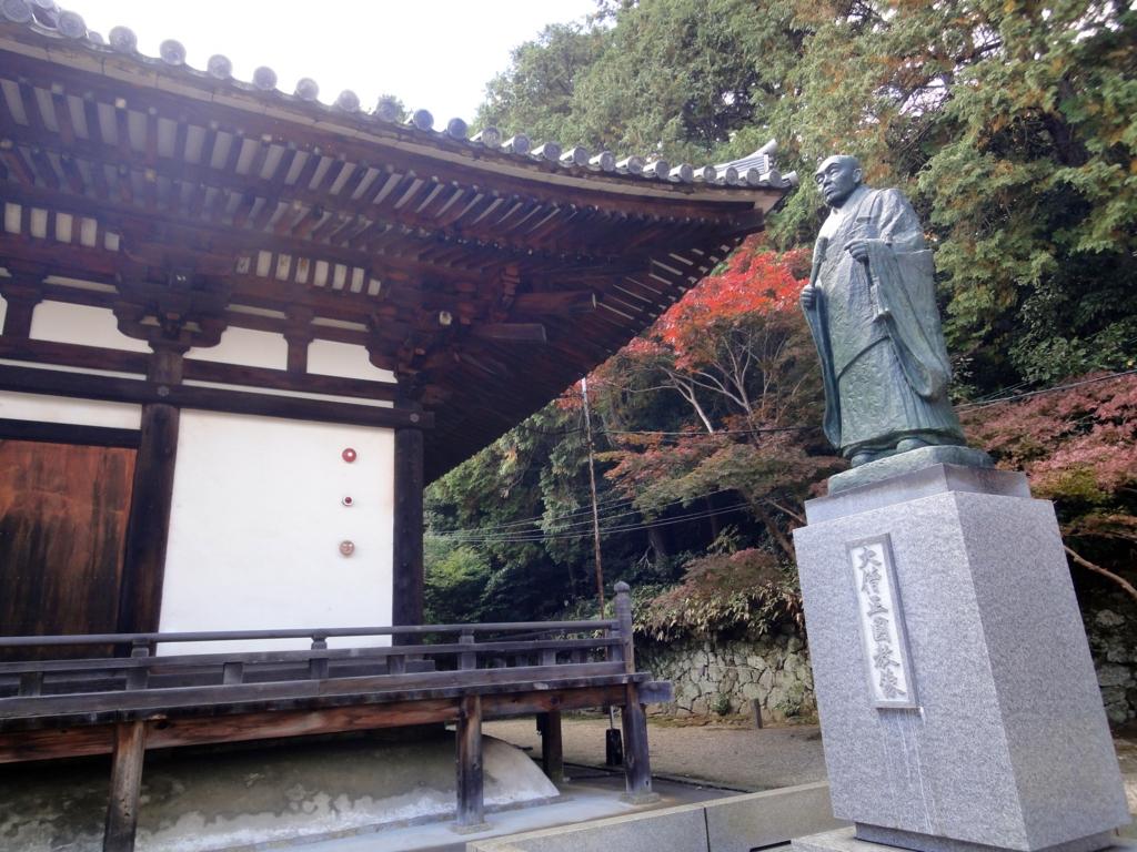 f:id:yumimi-kyoto:20161111154816j:plain