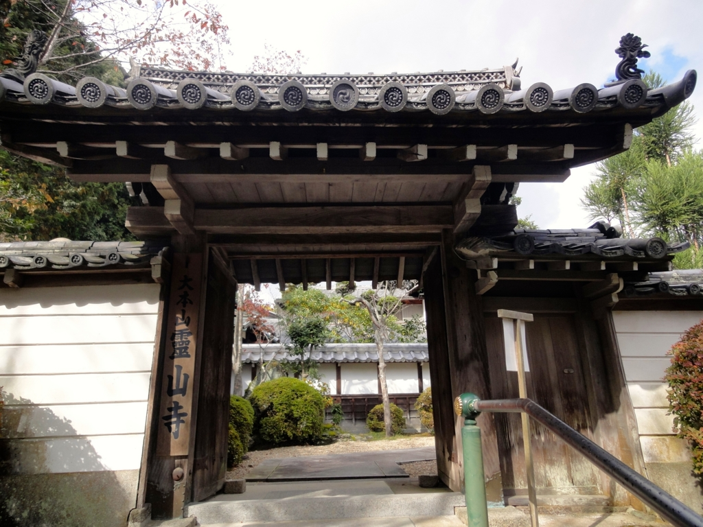 f:id:yumimi-kyoto:20161111160041j:plain
