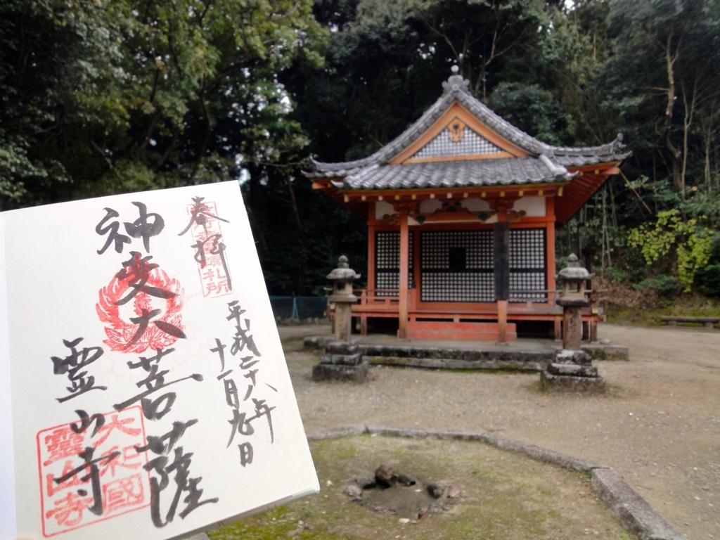 f:id:yumimi-kyoto:20161111165048j:plain