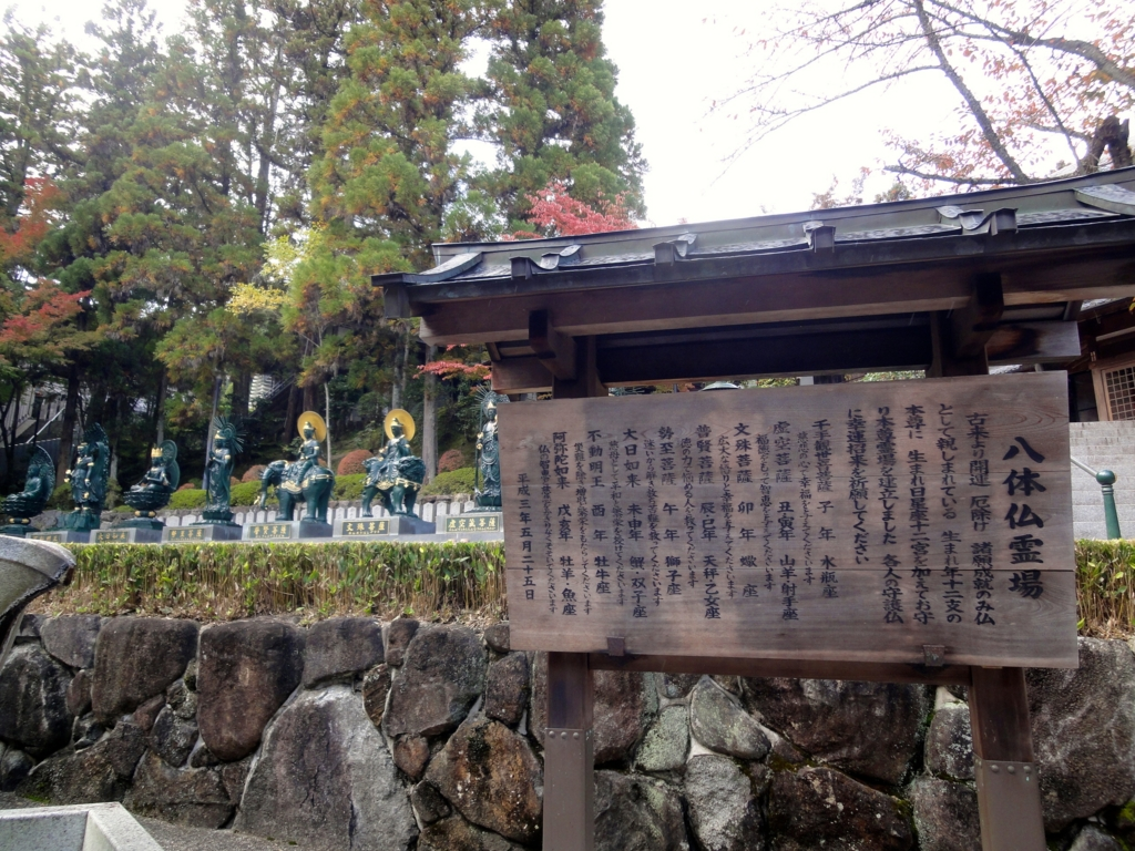 f:id:yumimi-kyoto:20161111165950j:plain