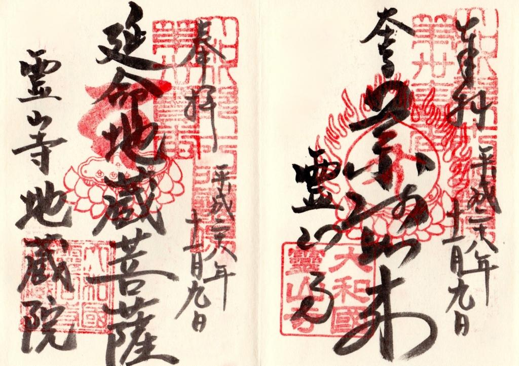 f:id:yumimi-kyoto:20161111172119j:plain