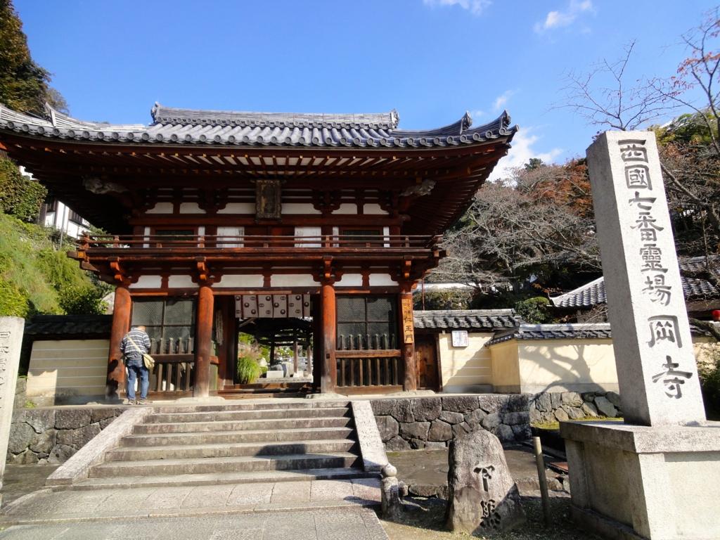 f:id:yumimi-kyoto:20161114130115j:plain