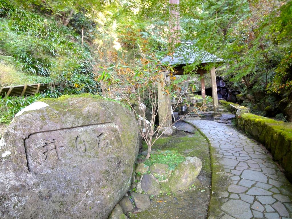 f:id:yumimi-kyoto:20161114132822j:plain