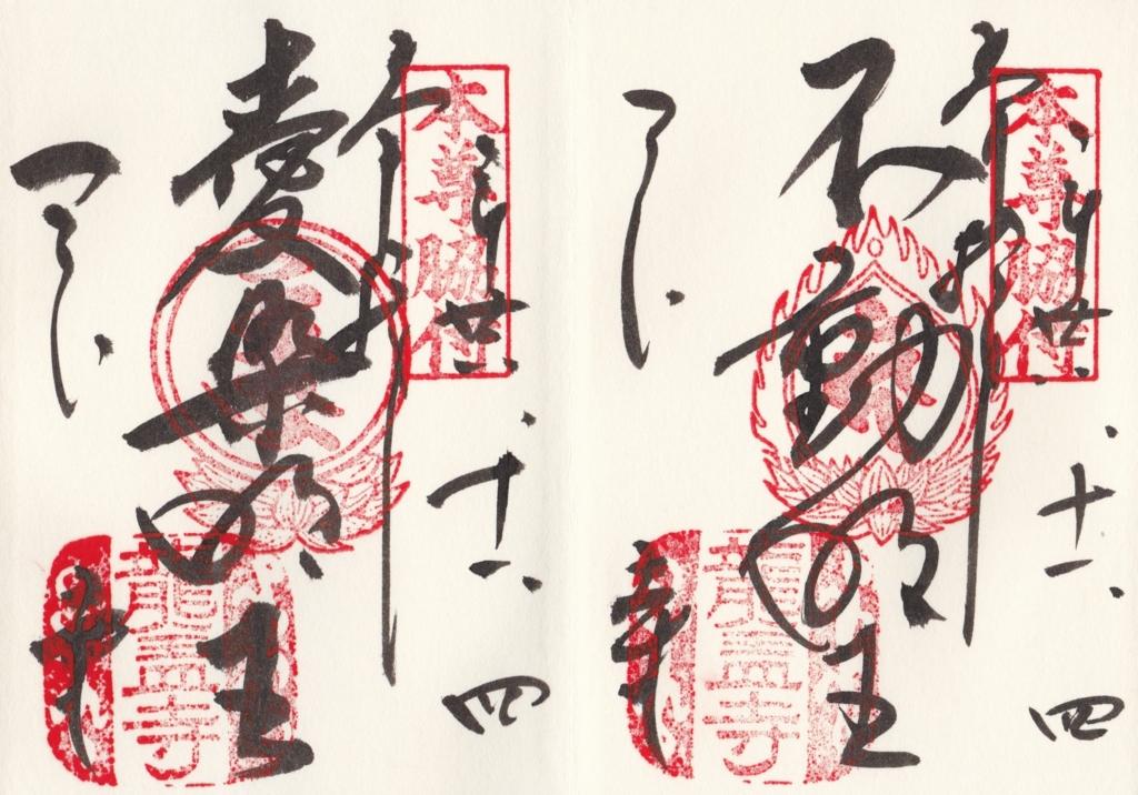 f:id:yumimi-kyoto:20161114143617j:plain