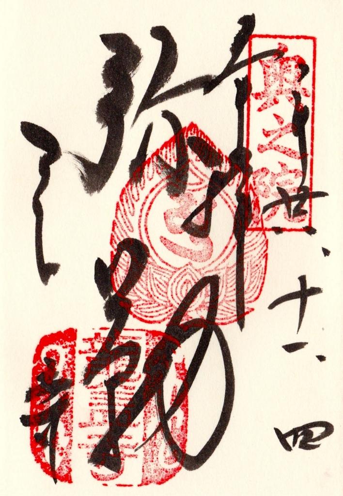 f:id:yumimi-kyoto:20161114143716j:plain