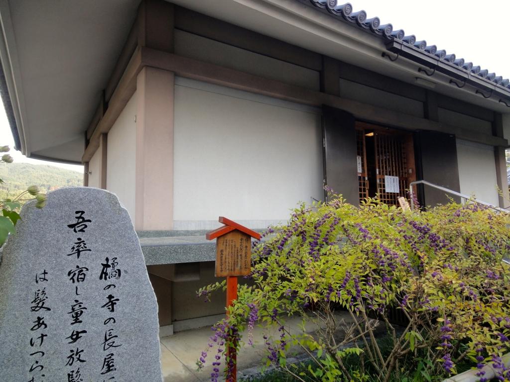 f:id:yumimi-kyoto:20161114161028j:plain