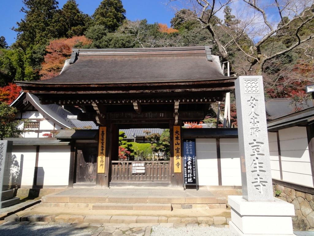 f:id:yumimi-kyoto:20161121151513j:plain