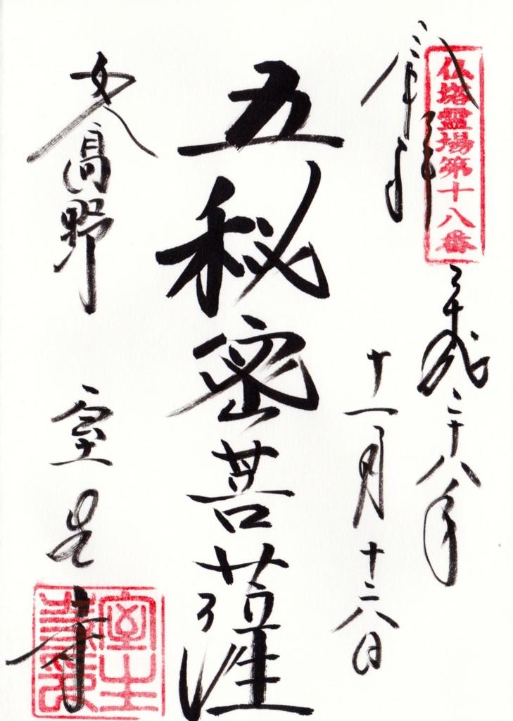 f:id:yumimi-kyoto:20161122075603j:plain