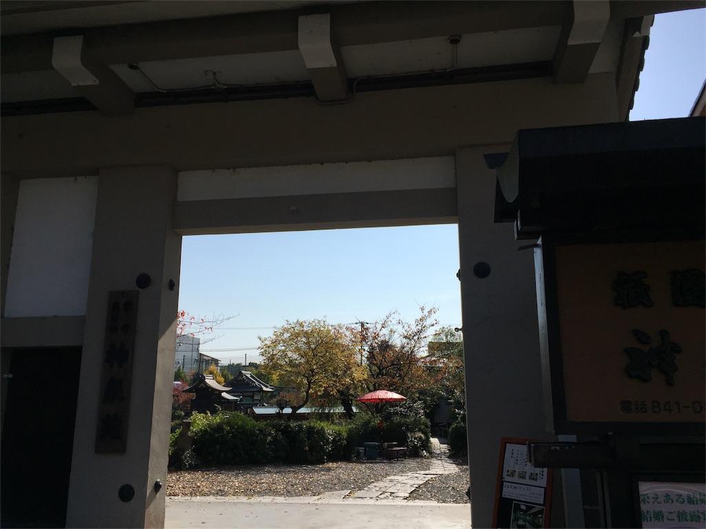 f:id:yumimi-kyoto:20161122144917j:image