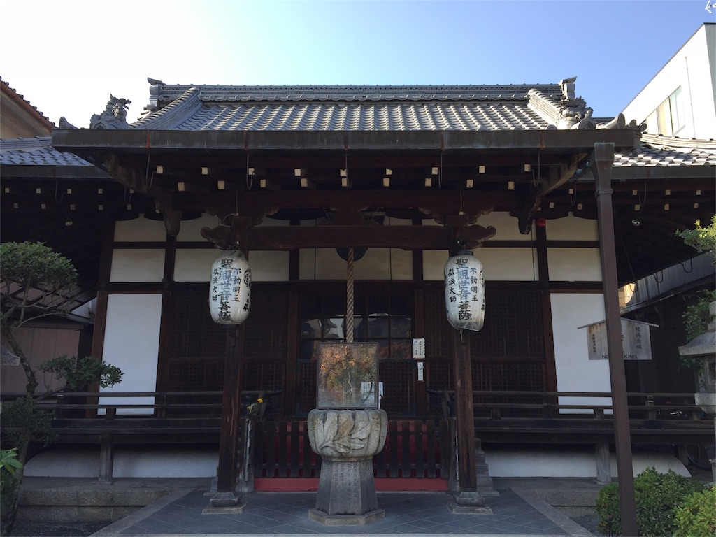 f:id:yumimi-kyoto:20161122150229j:image