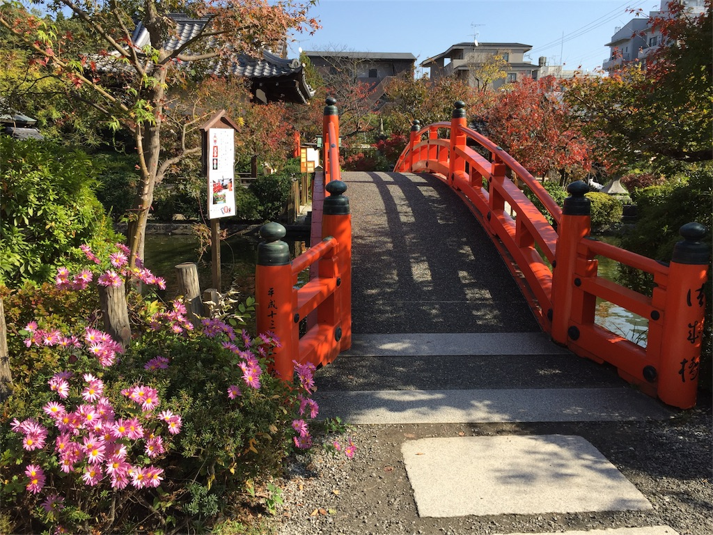 f:id:yumimi-kyoto:20161122150302j:image