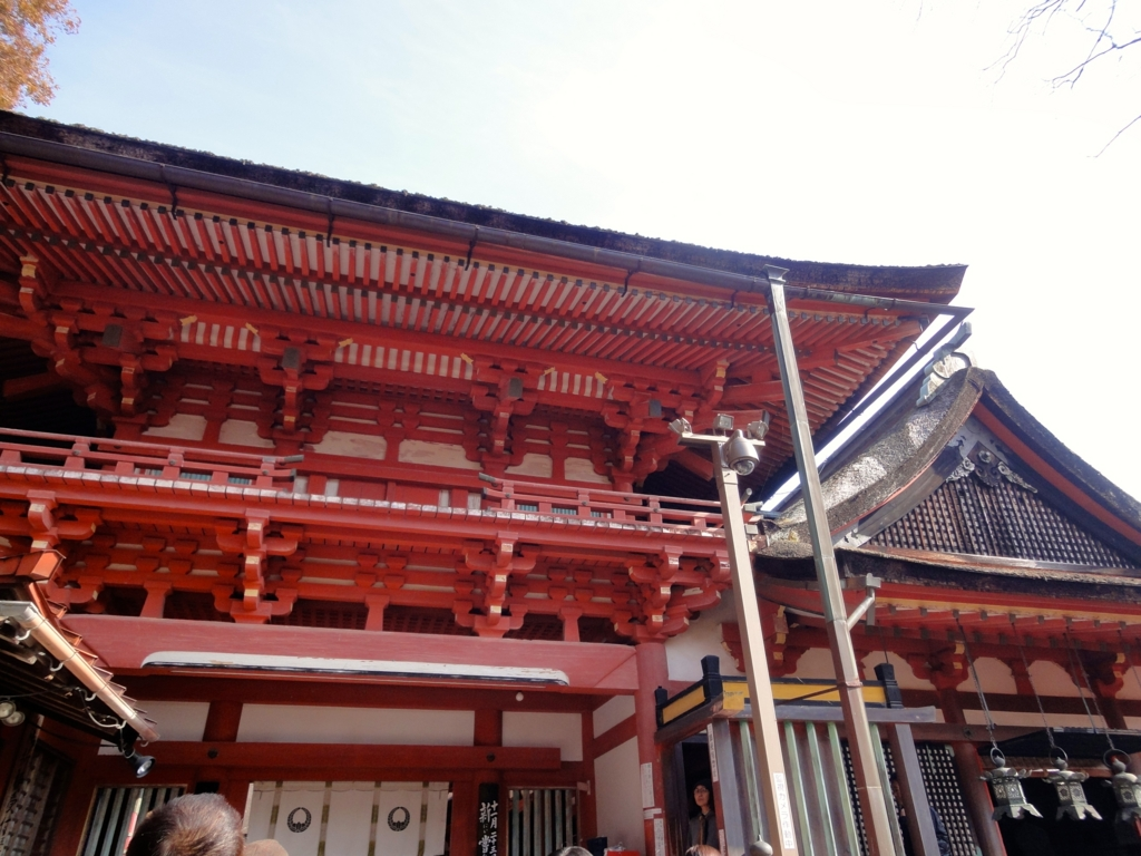 f:id:yumimi-kyoto:20161123160702j:plain